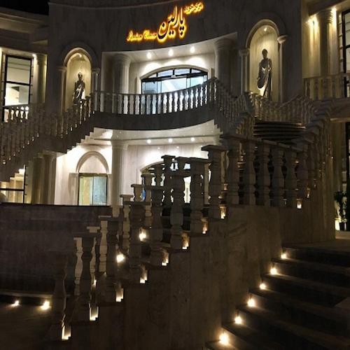 مرکز خرید پارلین(قصر نور)