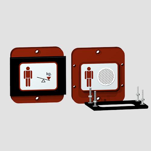 نمایشگر کابین